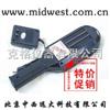 M220790找矿紫外灯(外接电瓶的!)