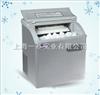 IM-80全自动台式商用制冰机