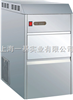 IMS-150B全自动雪花制冰机