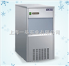 IMS-70全自动雪花制冰机