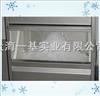 IMS-40全自动雪花制冰机
