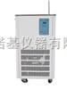 GDX-5020高低温一体机|高低温循环槽
