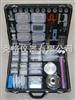 M325518品安全快速检测箱 精简配置