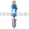 MWA-300涡流式压缩空气用滤水器