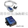 MOXA UPort™ 1150/1150I