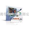 MOXA -SoftDVR™ Pro