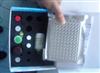 小鼠过氧化物酶体增殖物激活受体αELISA试剂盒