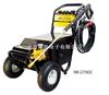 NK-3600C/2200C/3000C/2700C高压清洗机