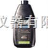 M237150测速表/数字式光电转速表