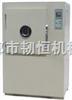401A橡胶老化试验箱