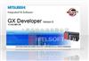GX系列软件
