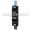 电缆型CC-Link/LT远程I/O模块-2点输入、输出模块