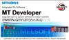 MT系列软件