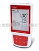 BANTE221携带型 pH/ORP/℃/℉ 计