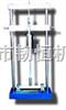 RH-6001塑料管冲击试验机