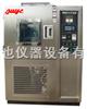 JYN-100臭氧老化试验箱