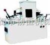 RH-7032可塑性切片机