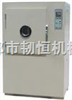 RH-401A橡胶换气式老化试验箱