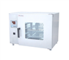 9205A300℃电热恒温鼓风干燥箱 烘箱 干燥箱 恒温干燥箱 恒温烘箱