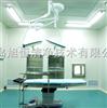 青岛层流手术室