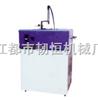 RH-7040橡塑低温冲击韧性试验机;低温冲击测定仪