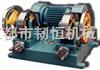 RH-7031橡胶磨片机,橡胶试片磨平机