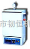 RH-7042橡胶可塑度试验机;橡胶可塑度测试仪