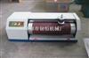RH-7044DIN磨耗试验机;橡胶DIN磨耗测定仪