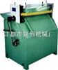 RH-7006橡胶切条机