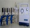 DRA-3三联不锈钢过滤器系统(整套)
