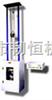 RH-6011落锤式冲击试验机,管材落锤式冲击测定仪