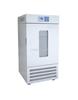 HSX-250HC恒溫恒濕箱、HSX-250HC