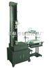 RH-5000摆锤式拉力试验机;机械式拉力试验机;强力实验仪