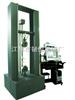 RH-50KN焊锡丝抗拉试验机;焊缝拉力强度试验机;金属塑性试验机