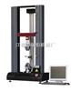 塑钢带拉力试验机;PET带拉力测试仪;捆扎带拉伸强度试验机