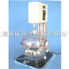 ZJ-250型小型真空攪拌器