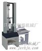 压克力拉力试验机;有机玻璃拉伸试验机;聚氯乙烯拉力强度测试机