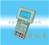 FY-3000FY-3000热工宝典