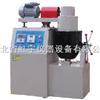 BH-10(20)型自动混合料拌和机厂家自动混合料拌和机价格