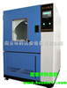 SC-500防尘试验箱|防尘试验设备【南京环科试验设备】