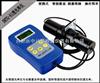 DRTG-81透光仪,DRTG-81透光率仪