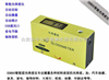 SDR60智能光泽度仪