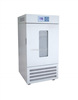 LHS-150HC四川贵州云南 西藏直销恒温恒湿箱 恒温恒湿培养箱 重庆恒温恒湿箱