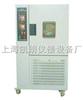 HS005恒溫恒濕試驗箱 恒溫恒濕箱 恒定濕熱箱 山西恒定濕熱箱