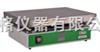 M381379微控数显电热板