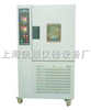 HS-005A恒定湿热试验箱 湿热试验箱 成都湿热试验箱 武汉湿热试验箱 广州湿热试验箱 南京湿热试验箱