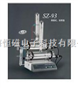 SZ-93自动双重纯水蒸馏器/蒸馏水器