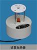 常州普森200-6智能型试管加热器