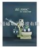 RE-3000C旋转蒸发仪