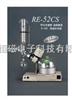 RE52CS旋转蒸发器